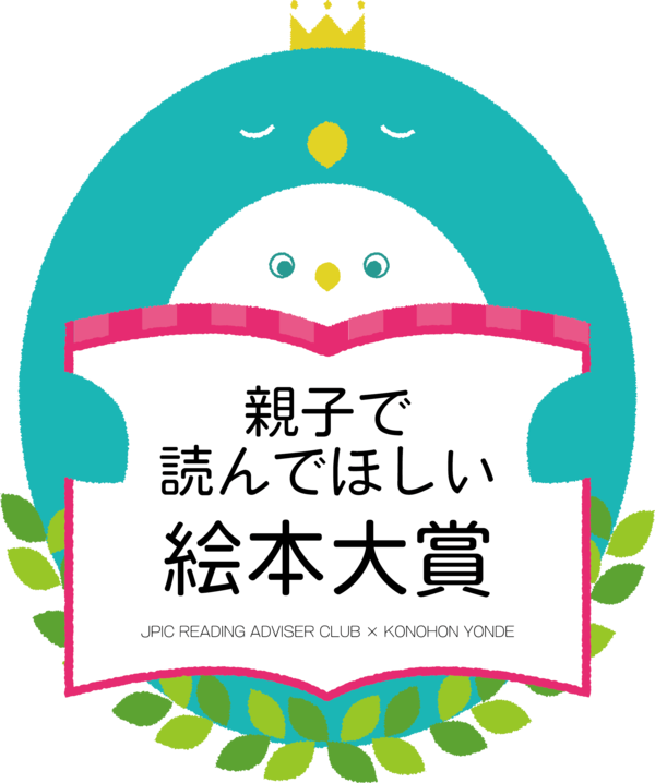 oyako_icon_txt.png