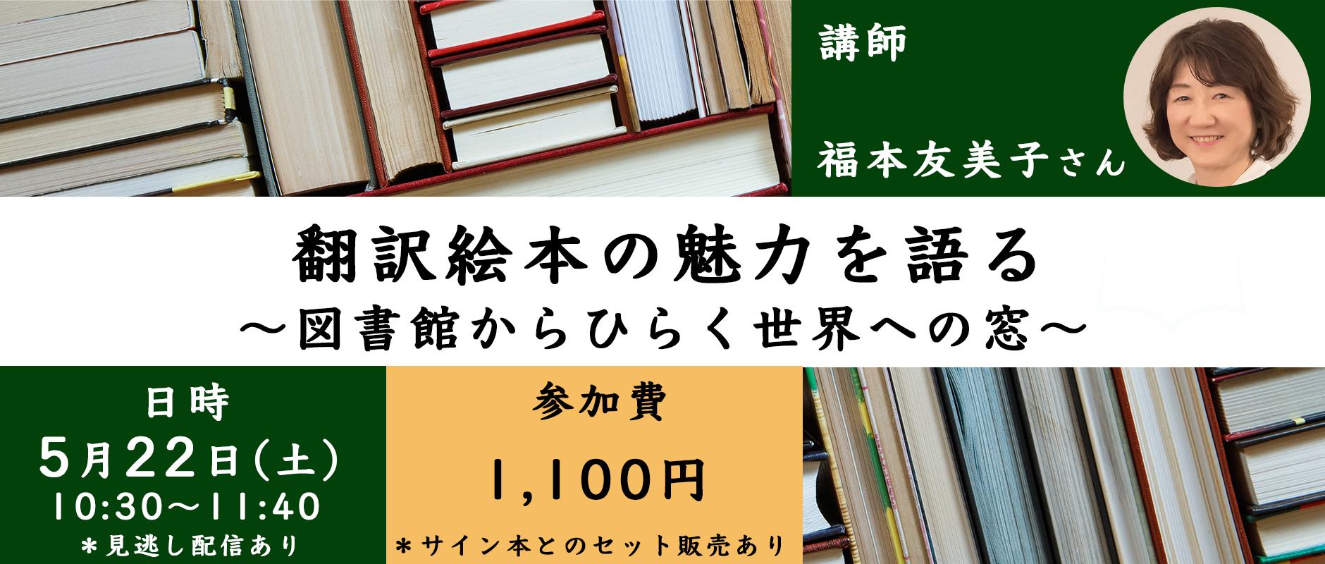 20210522福本さん試作3.png
