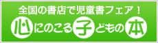 banner_kokoro.png