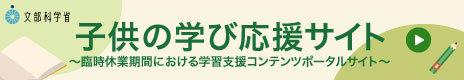 moukasho_page.jpg